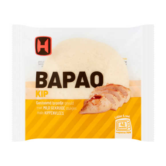 Humapro Bapao kip product photo