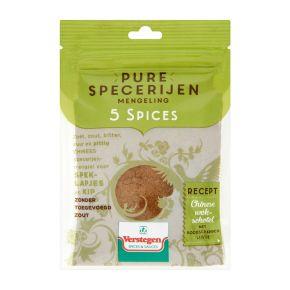 Verstegen Pure specerijen mengeling 5 spices product photo
