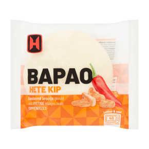 Humapro Bapao hete kip product photo
