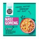 Sum & Sam Boemboe nasi goreng product photo