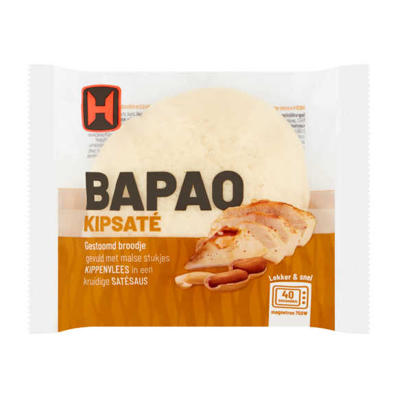 Humapro Bapao kip/saté product photo