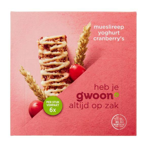 g'woon Mueslireep cranberry yoghurt product photo