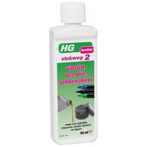 HG Vlekweg 2 product photo