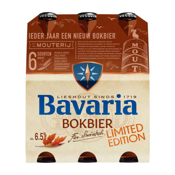 Bavaria bokbier fles product photo
