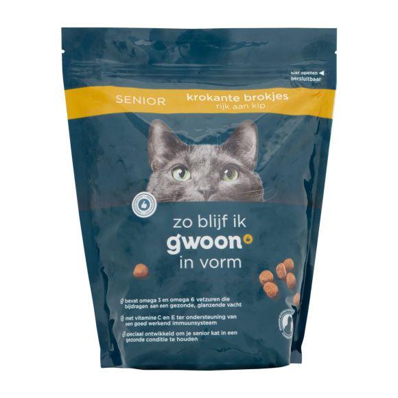g'woon Premium senior kip product photo