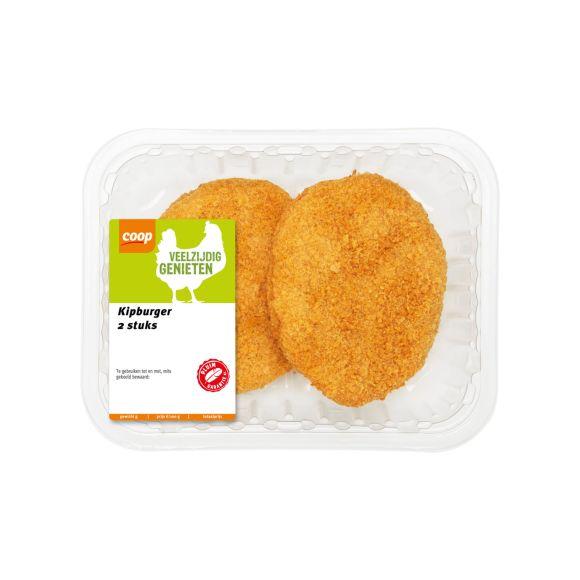 Kipburger product photo