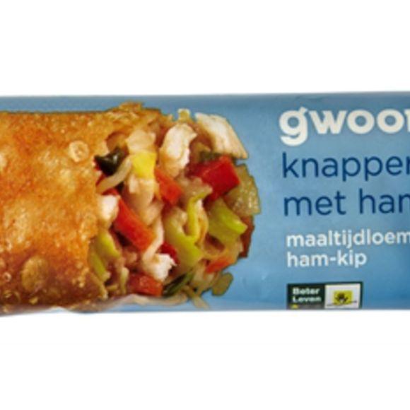 g'woon Maaltijd loempia ham & kip product photo