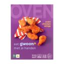 g'woon oven chicken wings product photo
