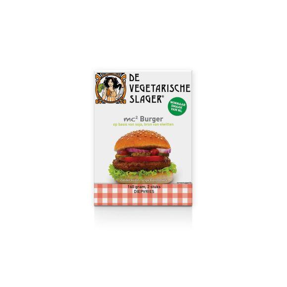 De Vegetarische Slager mc2 burger product photo